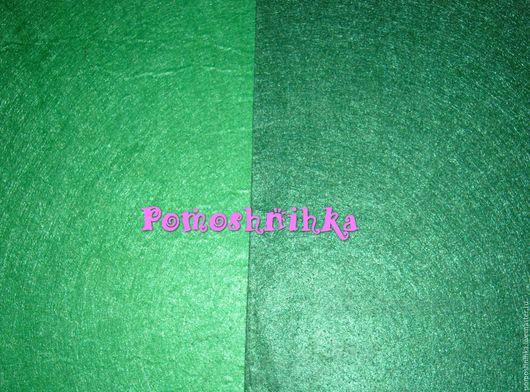 Валяние ручной работы. Ярмарка Мастеров - ручная работа. Купить Фетр 1мм 20х30см. Handmade. Зеленый, материалы для творчества
