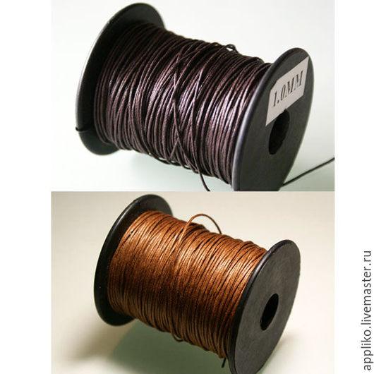 Для украшений ручной работы. Ярмарка Мастеров - ручная работа. Купить Вощеный шнур d.1,0 мм коричневый ДВА ТОНА. Handmade.