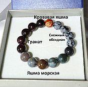Украшения handmade. Livemaster - original item A bracelet made of stones for good luck, wealth and protection for the Scorpion. Handmade.