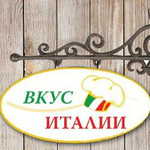 Вкус Италии (vkusitaly) - Ярмарка Мастеров - ручная работа, handmade