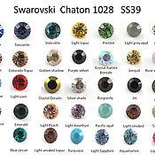Материалы для творчества ручной работы. Ярмарка Мастеров - ручная работа 12 кристаллов SS39 Сваровски shaton 1028 8.2мм S1028SS39. Handmade.