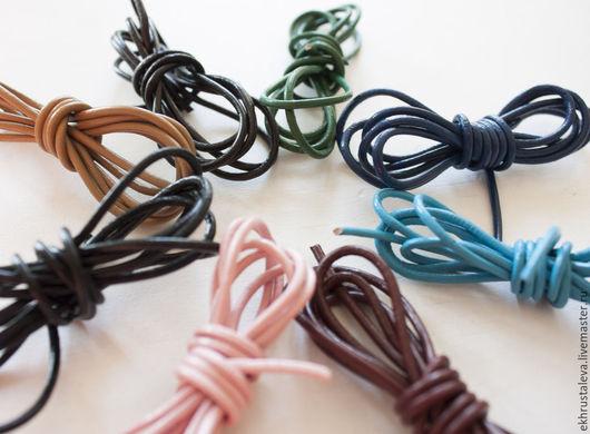 Шитье ручной работы. Ярмарка Мастеров - ручная работа. Купить Кожаный шнур, 2 мм, 8 цветов. Handmade.