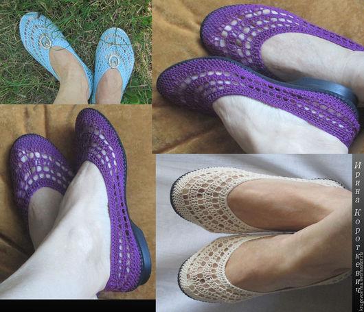Обувь ручной работы. Ярмарка Мастеров - ручная работа. Купить балетки вязаные для улицы. Handmade. Балетки, балетки для улицы