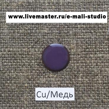 Материалы для творчества ручной работы. Ярмарка Мастеров - ручная работа Эмаль EFCO глухая Фиалковая №1157 молотая 10 грамм. Handmade.