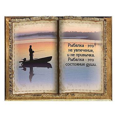 """Сувениры и подарки ручной работы. Ярмарка Мастеров - ручная работа Книга из дерева и льна """"Рыбалка - состояние души"""". Handmade."""