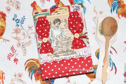 Кулинарные книги ручной работы. Ярмарка Мастеров - ручная работа. Купить Кулинарная книга. Handmade. Ярко-красный, синтепон