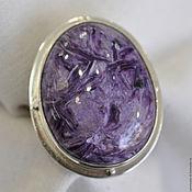 Украшения handmade. Livemaster - original item Ring charoite Purple drop - 1. Handmade.