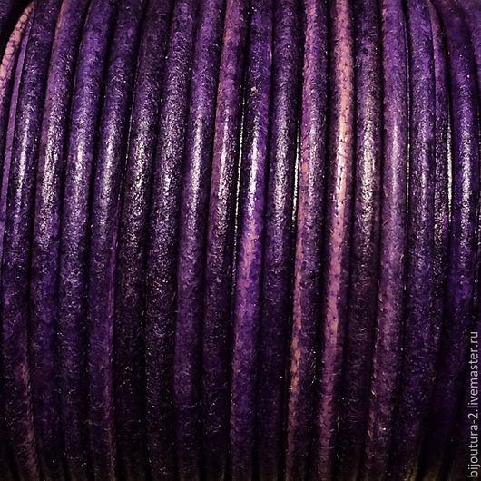 Для украшений ручной работы. Ярмарка Мастеров - ручная работа. Купить Шнур кожаный (арт.к9) 2 мм, античный/винтажный темно-фиолетовый. Handmade.