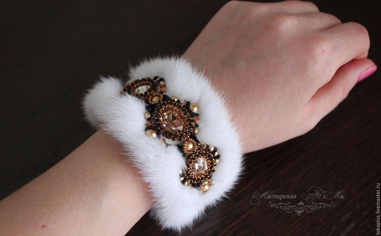 Bracelets Handmade Livemaster Bracelet White Mink Fur Gold Rush