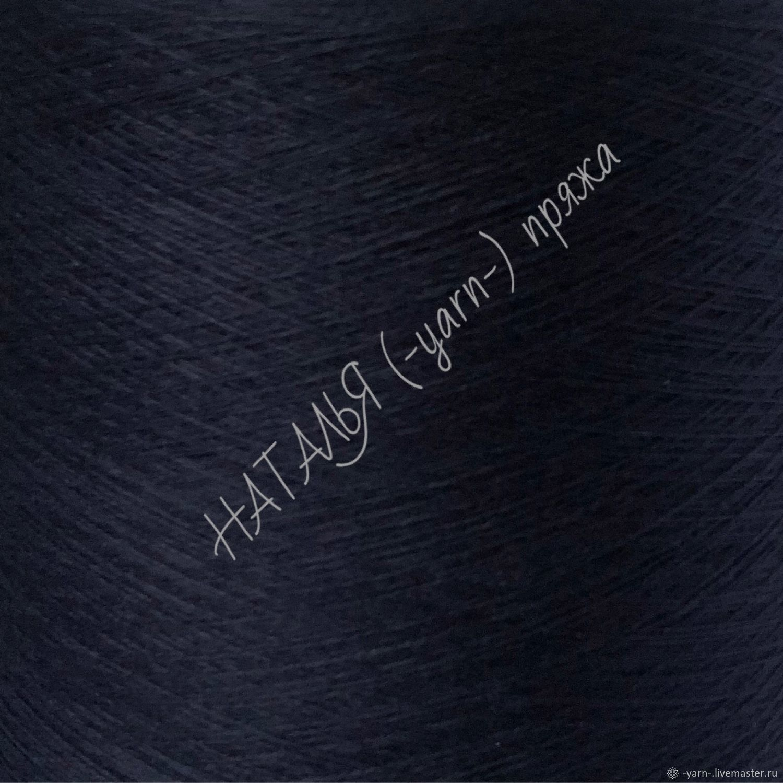 Пряжа Кашемир 2/27 неви – купить на Ярмарке Мастеров – KEJX0RU | Пряжа, Санкт-Петербург