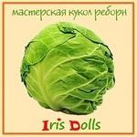 Антонова Ирина (iris-dolls) - Ярмарка Мастеров - ручная работа, handmade
