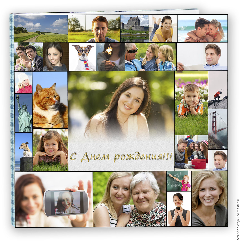 Фотомонтажи с открытками