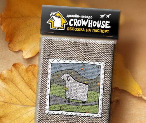 Covers handmade. Livemaster - handmade. Buy Passport cover 'Sheep'.Animals, cover documents