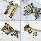 Материалы для творчества handmade. Livemaster - original item Pendant connector for jewelry Art.KP28. Handmade.