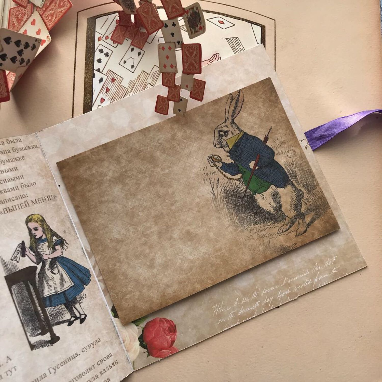 Шоколада анимация, открытки алиса в стране чудес