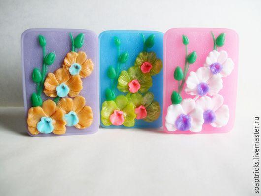 Мыло ручной работы. Ярмарка Мастеров - ручная работа. Купить Мыло Ветка орхидеи. Handmade. Комбинированный, мыло ручной работы