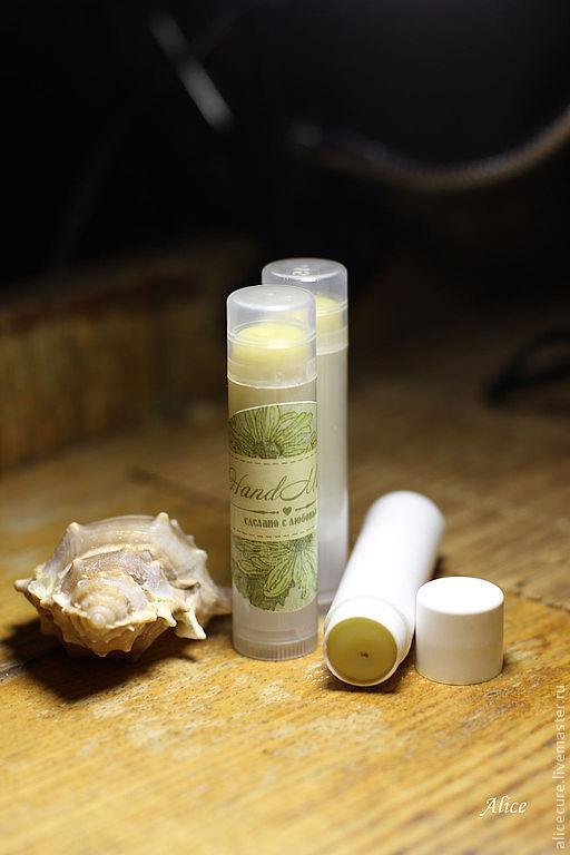 """Бальзам для губ ручной работы. Ярмарка Мастеров - ручная работа. Купить Бальзам для губ """"Летний"""". Handmade. Желтый, цветочный аромат"""