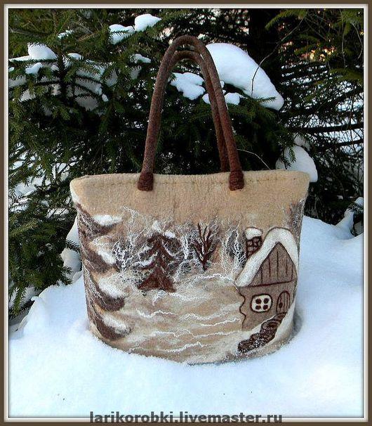 """Женские сумки ручной работы. Ярмарка Мастеров - ручная работа. Купить Войлочная сумка """"Жила Зима в избушке"""" валяная бежевая. Handmade."""