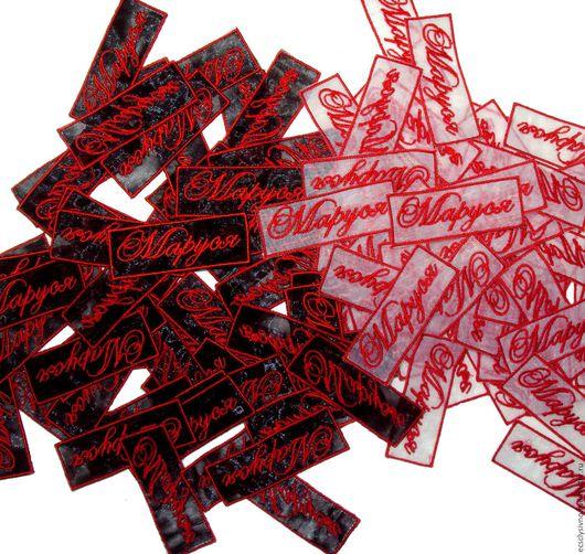 """Упаковка ручной работы. Ярмарка Мастеров - ручная работа. Купить Бирочка на органзе """" Имя"""". Handmade. Комбинированный, бирочка вышитая"""