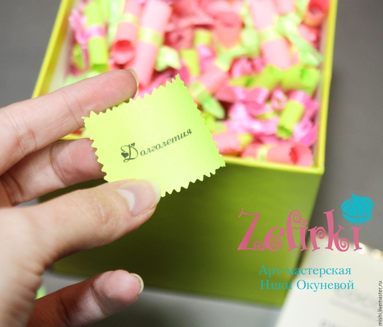 Подарок в коробочках пожелания 446