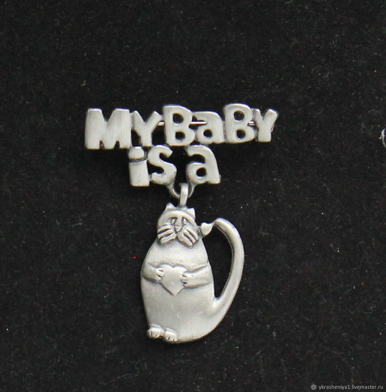 Винтаж: БРОШЬ котик кот котенок сердце 130, Броши винтажные, Москва,  Фото №1