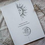 Папки ручной работы. Ярмарка Мастеров - ручная работа Обложка для свидетельства «Луна и Солнце». Handmade.