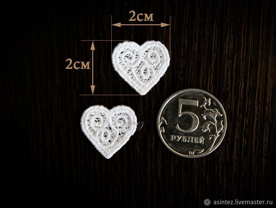 Embroidery applique heart pattern openwork lace fsl free u shop
