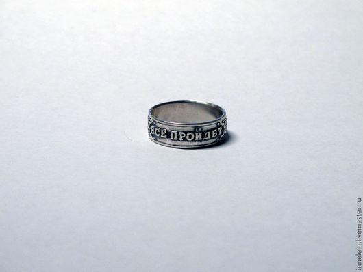 """Кольца ручной работы. Ярмарка Мастеров - ручная работа. Купить Серебряное кольцо """"Все пройдет"""". Handmade. Серебряный, кольцо с надписью"""