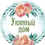 yutnii-d-o-m