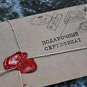 Подарки к праздникам ручной работы. Ярмарка Мастеров - ручная работа Подарочный сертификат на товары Мастерская Татевик. Handmade.