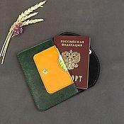 Сумки и аксессуары handmade. Livemaster - original item Holder for documents made of genuine leather color emerald sun. Handmade.