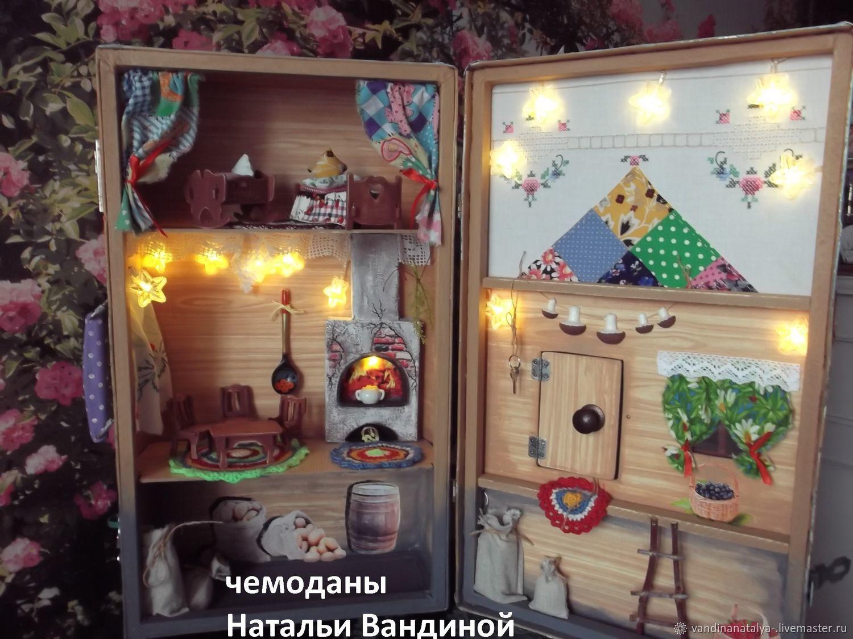 Чемодан - Теремок №2
