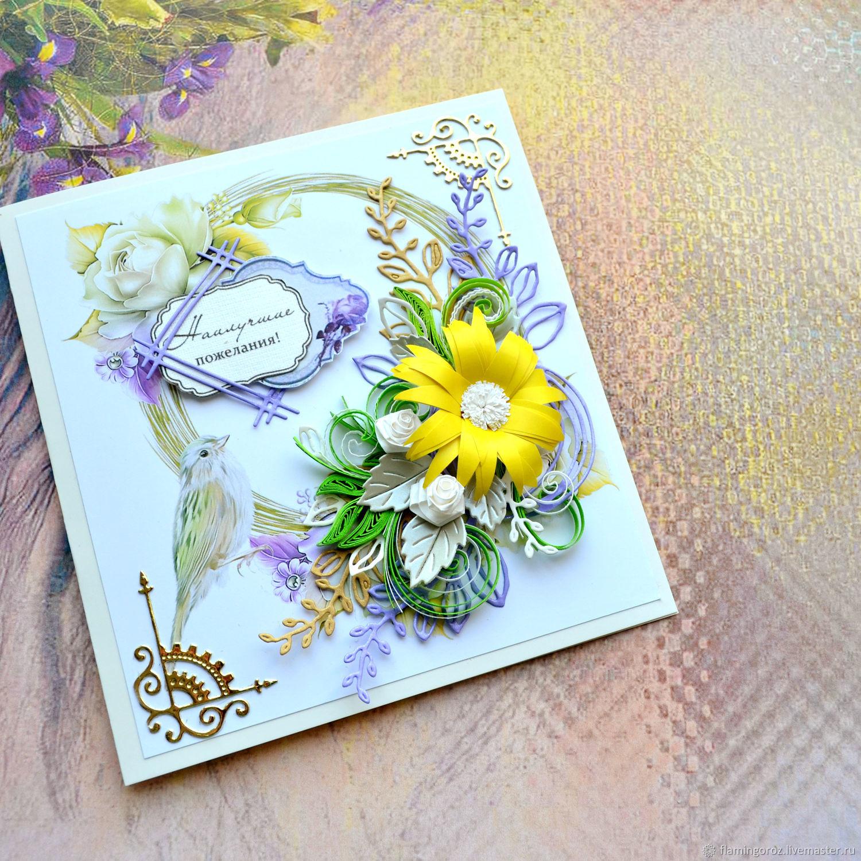 Куплю открытки ручной работы минск