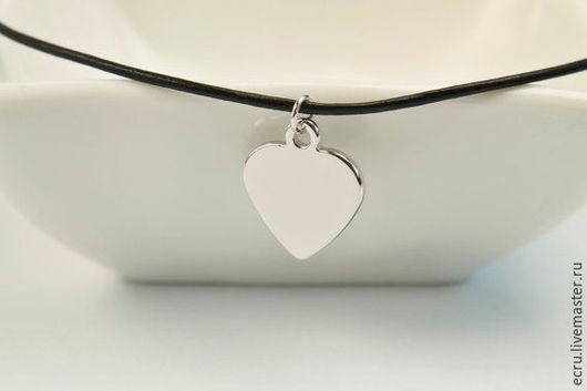Подвеска Сердце 15 мм, родиевая фурнитура Южная Корея