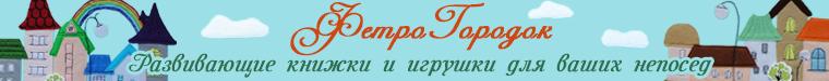 Надежда Коростелёва