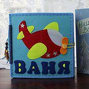 """Куклы и игрушки ручной работы. Ярмарка Мастеров - ручная работа Книга """"Счет для малышей"""". Handmade."""