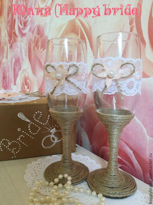 Бокалы, выполненные в очень модном свадебном стиле этого лета-рустик , прекрасно подойдет для тех,у кого свадьба в эко-винном стиле. Выполню на заказ, возможны другие варианты ( пишите)