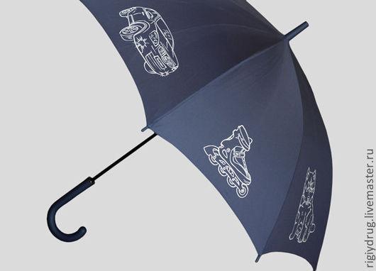 Зонты ручной работы. Ярмарка Мастеров - ручная работа. Купить Подарочный зонт. Handmade. Зонт, подарок юноше, зонт