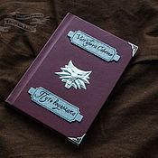 """Сувениры ручной работы. Ярмарка Мастеров - ручная работа """"Путь ведьмака"""" - Сборник статей о ведьмачьем ремесле. Handmade."""