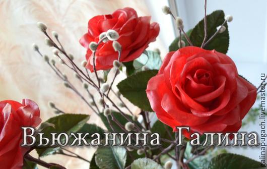 Роза из холодного фарфора от Вьюжаниной Галины.