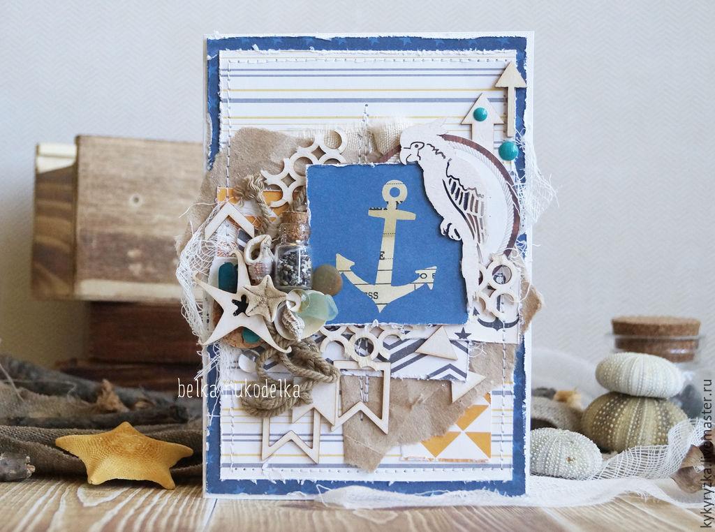 Открытки в морском стиле ручной работы
