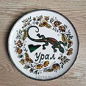 Картины и панно handmade. Livemaster - original item Decorative plate Ural. Hand painted. Gift, souvenir. Handmade.