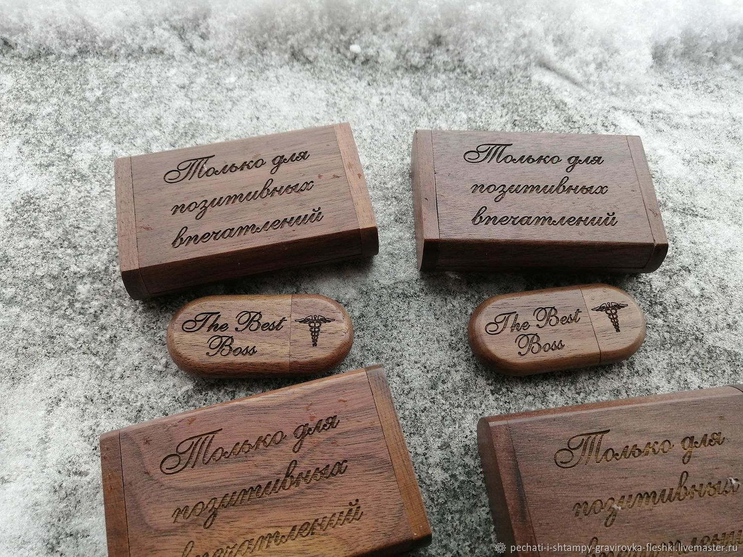 Wooden flash drive with engraving in a box, gift, Flash drives, Barnaul,  Фото №1