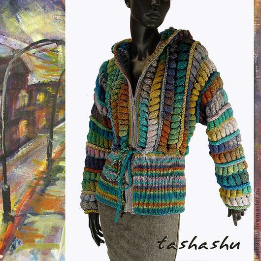 """Кофты и свитера ручной работы. Ярмарка Мастеров - ручная работа. Купить Куртка """"Нескучная осень"""". Handmade. Абстрактный, куртка спицами"""