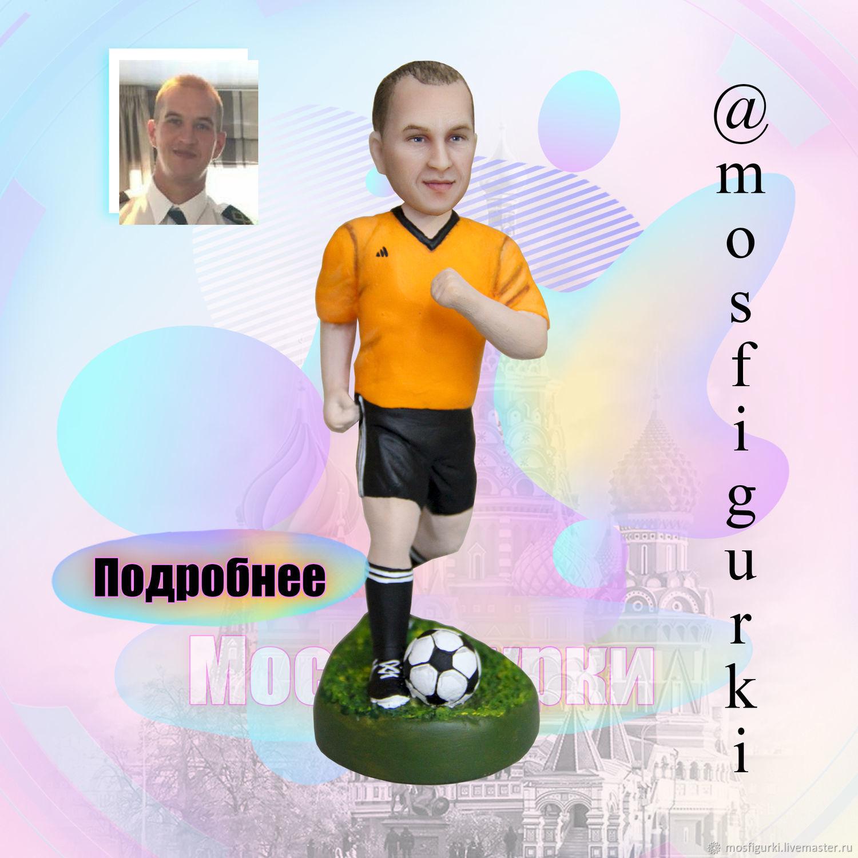 Футболист - Статуэтка по фотографии, Статуэтки, Москва,  Фото №1