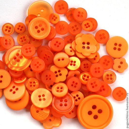 Шитье ручной работы. Ярмарка Мастеров - ручная работа. Купить Пуговиц пластиковых микс, цвет светло-оранжевый, 100г. Handmade.