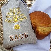Для дома и интерьера handmade. Livemaster - original item A bag for bread with embroidery