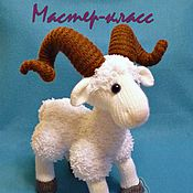 МК горный козёл