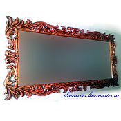Для дома и интерьера handmade. Livemaster - original item mirror in carved frame. Handmade.