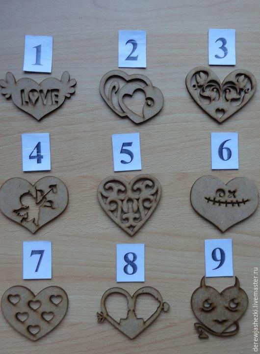 Другие виды рукоделия ручной работы. Ярмарка Мастеров - ручная работа. Купить Сердечко (ключик) декоративный, деревянная заготовка. Handmade.